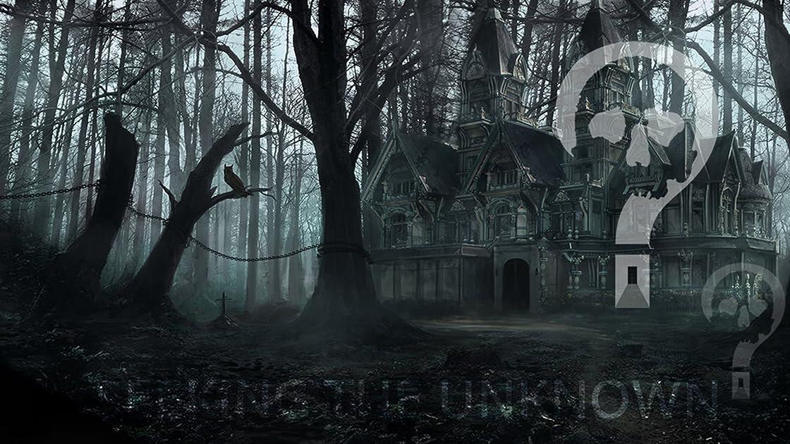 Haunted Adventures - Denbigh Asylum