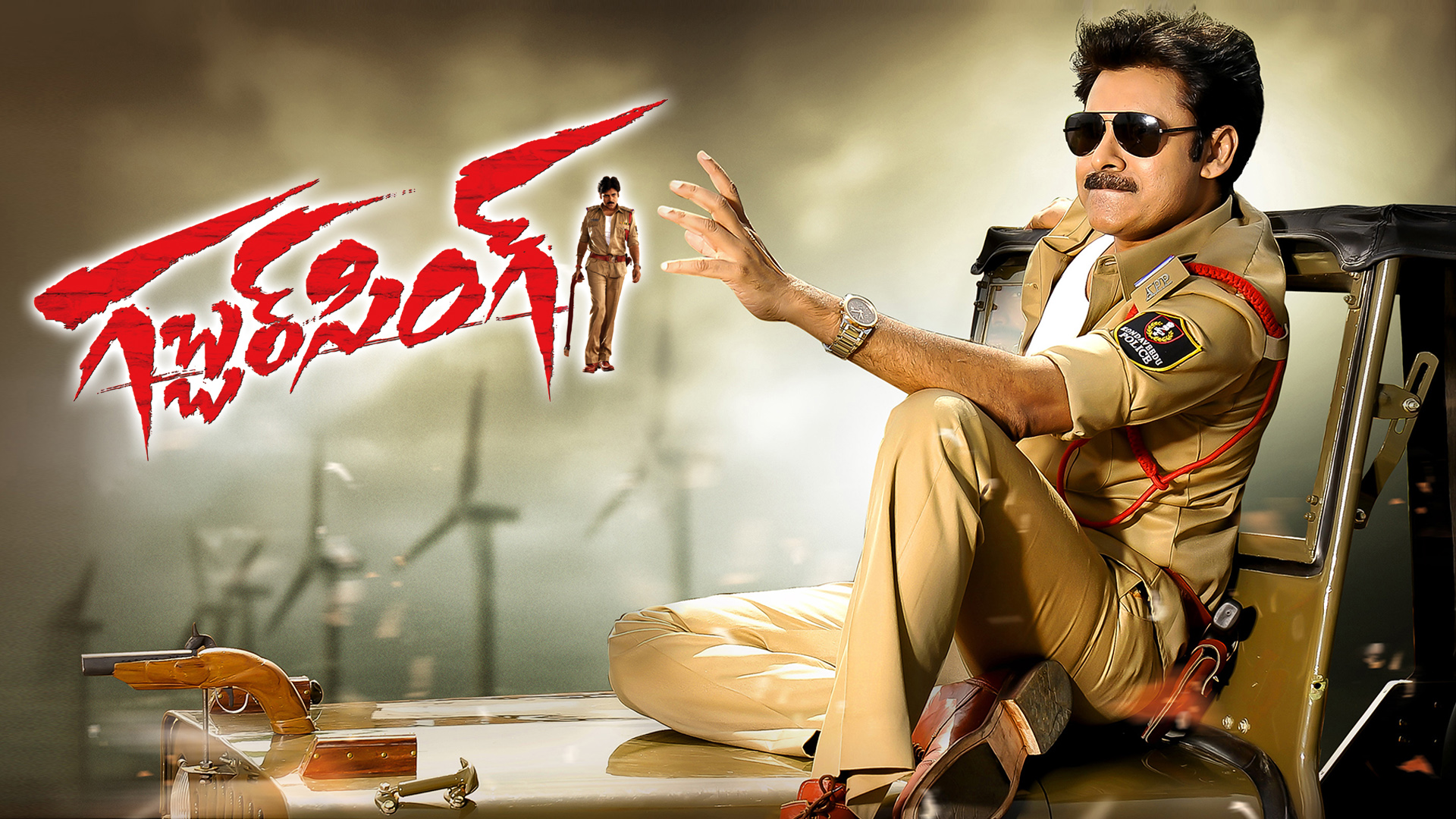 Gabbar Singh on Amazon Prime Video UK