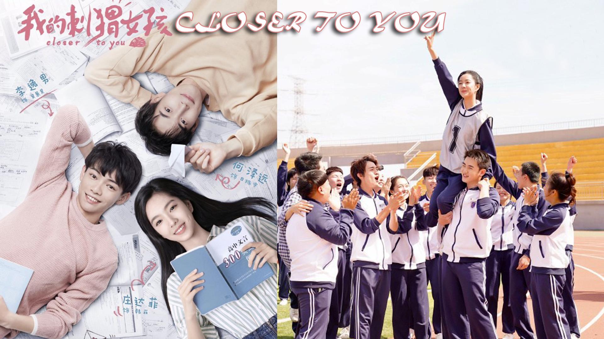 Closer to You - Season 1
