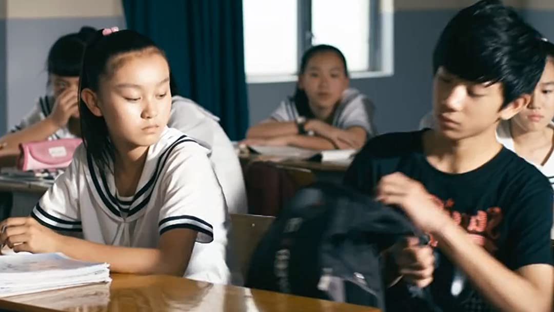 Watch Rebellious Teenagers (english subtitles) China on Amazon Prime Instant Video UK