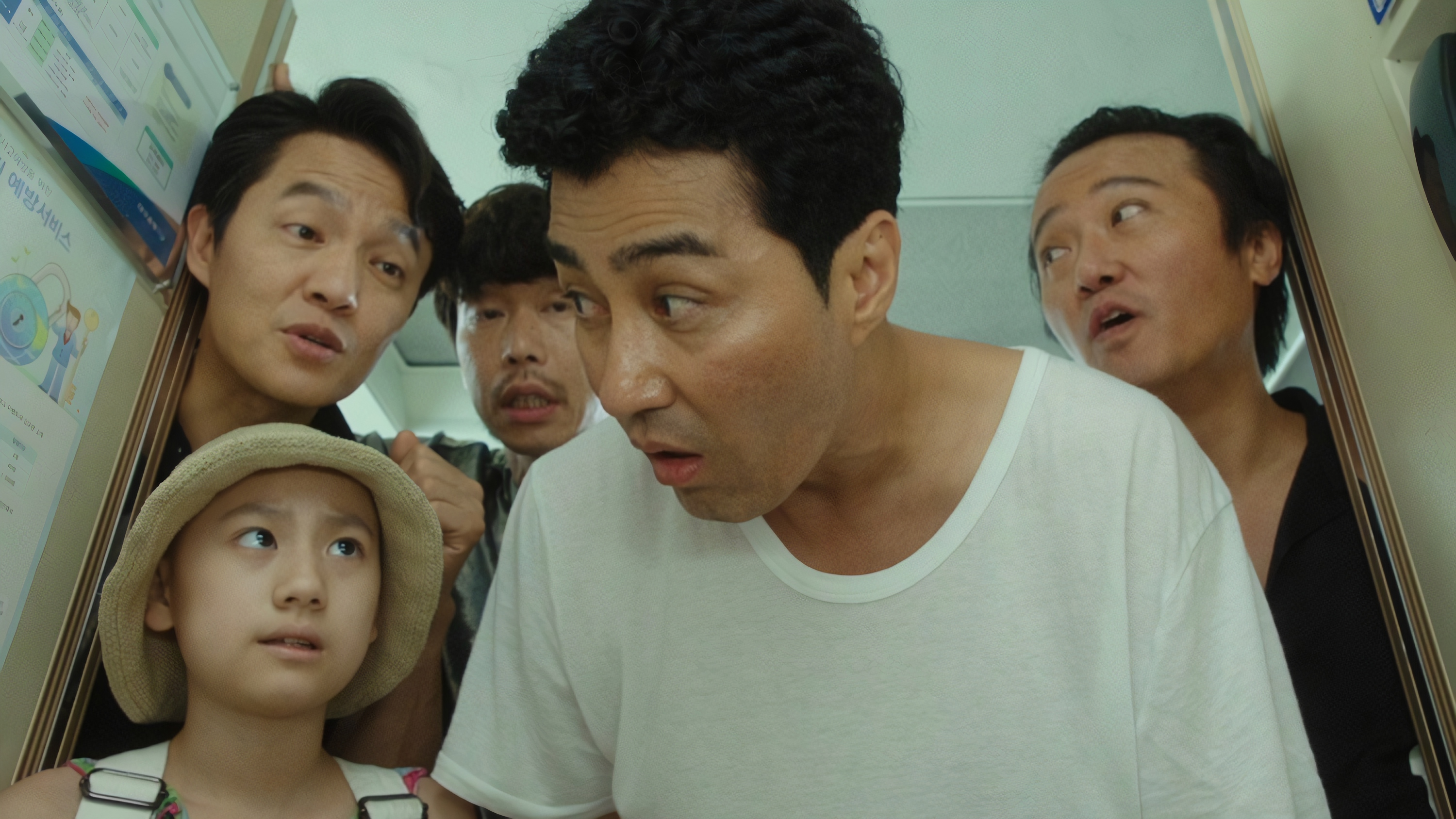 Cheer Up, Mr. Lee on Amazon Prime Video UK