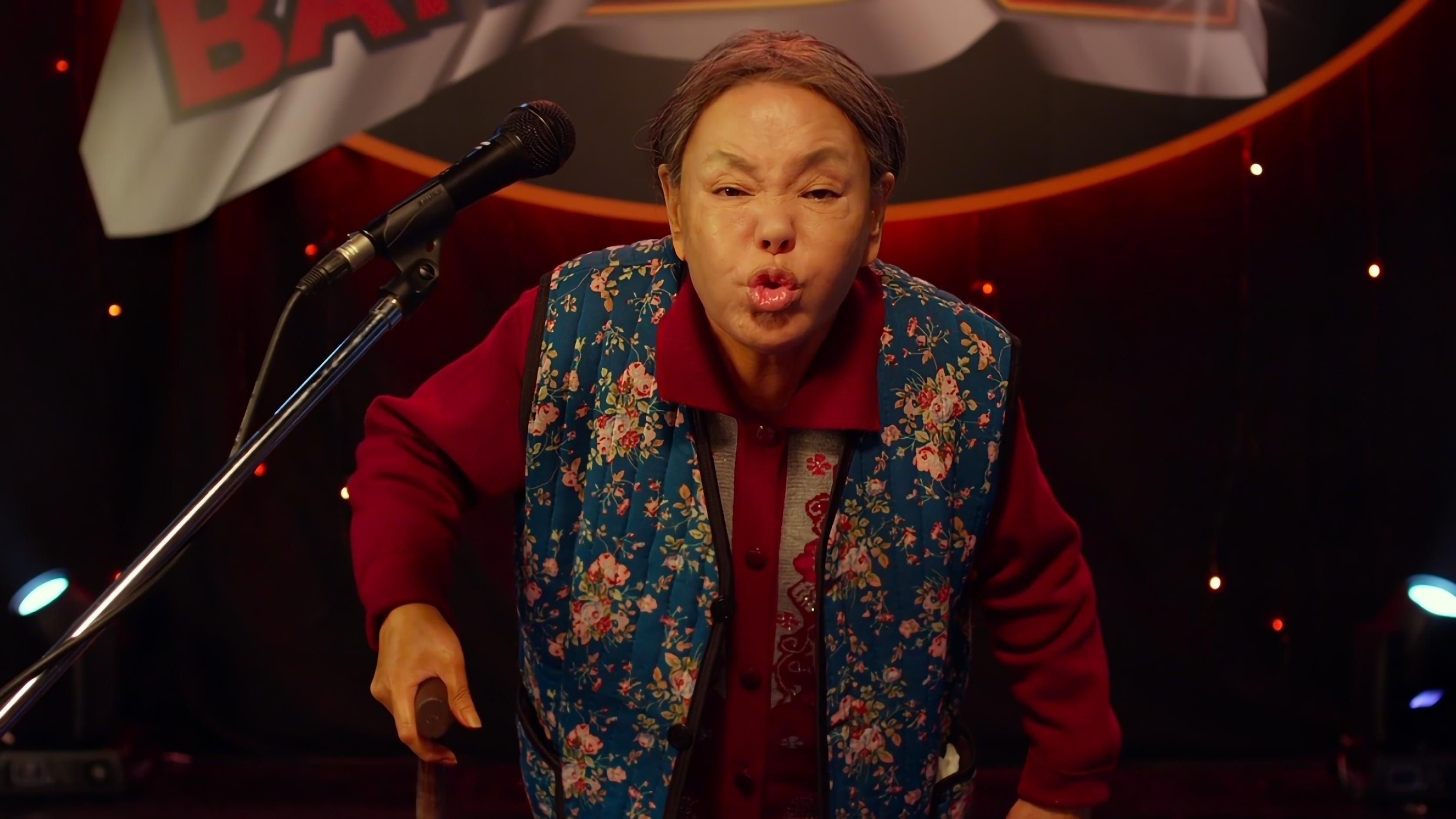 Granny's Got Talent on Amazon Prime Video UK