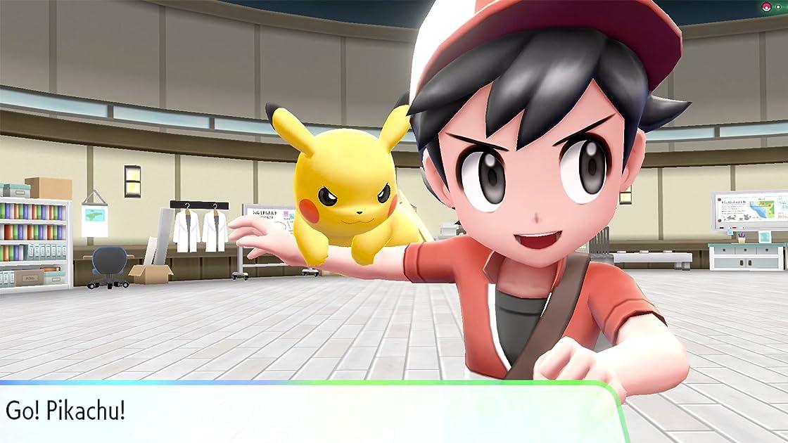 Watch Clip Pokemon Let S Go Pikachu Gameplay Zebra Gamer On