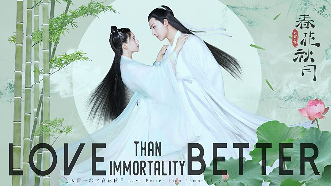 Love Better than Immortality
