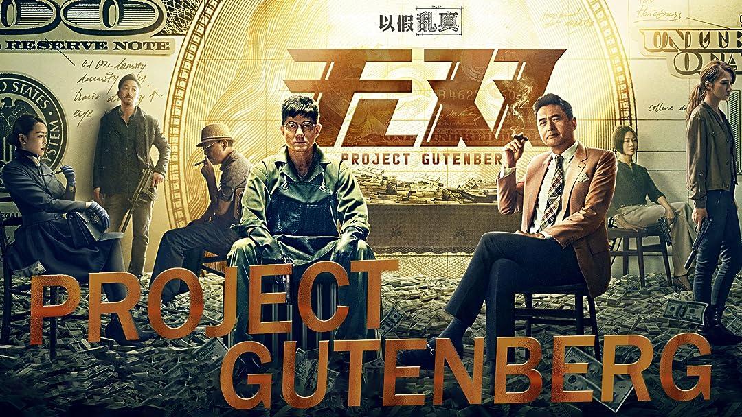 Project Gutenberg on Amazon Prime Video UK