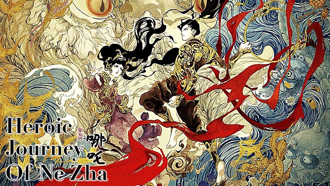 Heroic Journey of Ne Zha on Amazon Prime Video UK