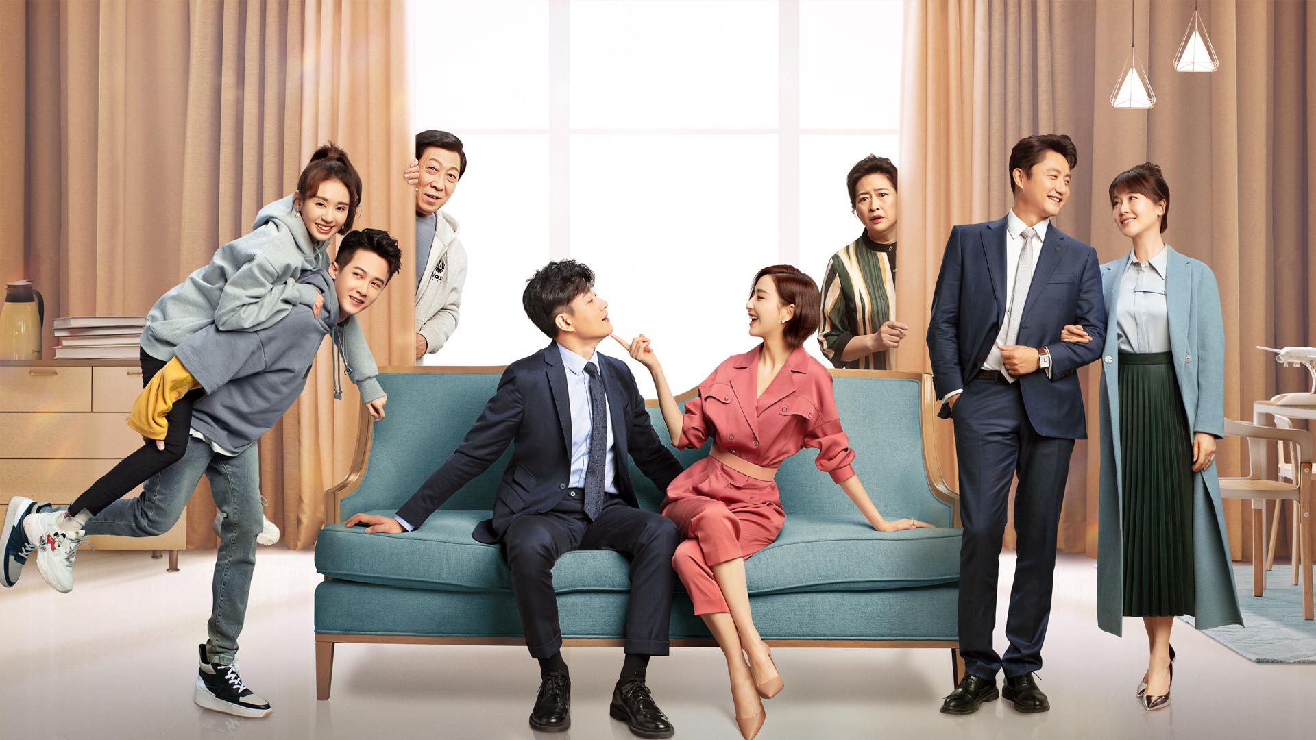 The Centimeter of Love - Season 1