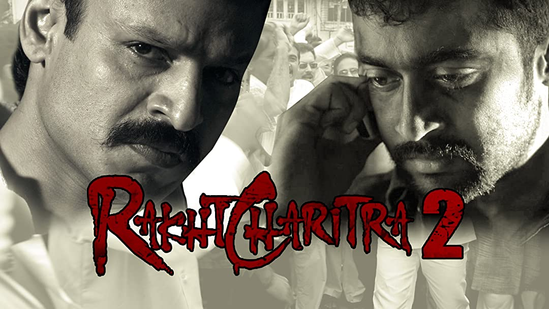 Rakta Charitra 2 on Amazon Prime Instant Video UK