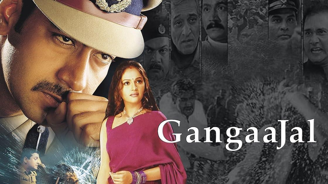 Gangaajal on Amazon Prime Video UK