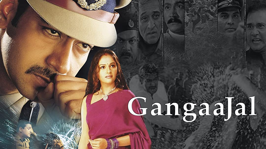 Gangaajal on Amazon Prime Video UK