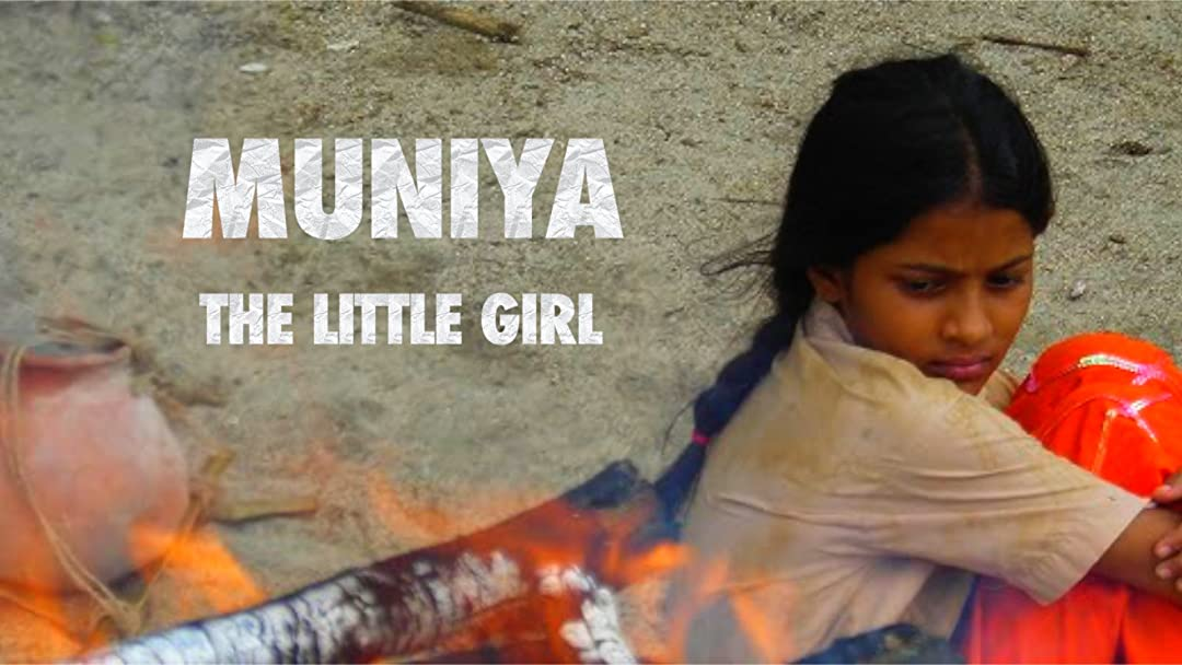 Muniya on Amazon Prime Video UK