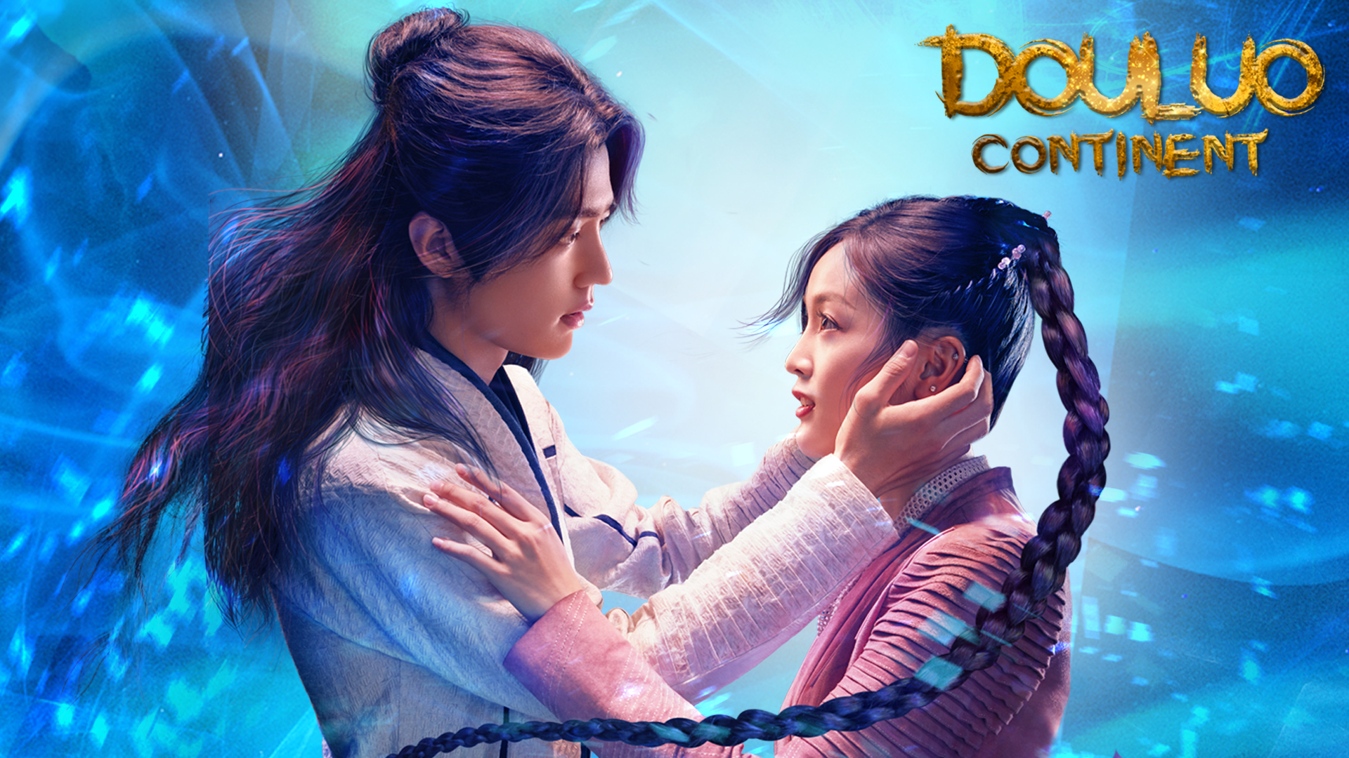 Douluo Continent on Amazon Prime Video UK