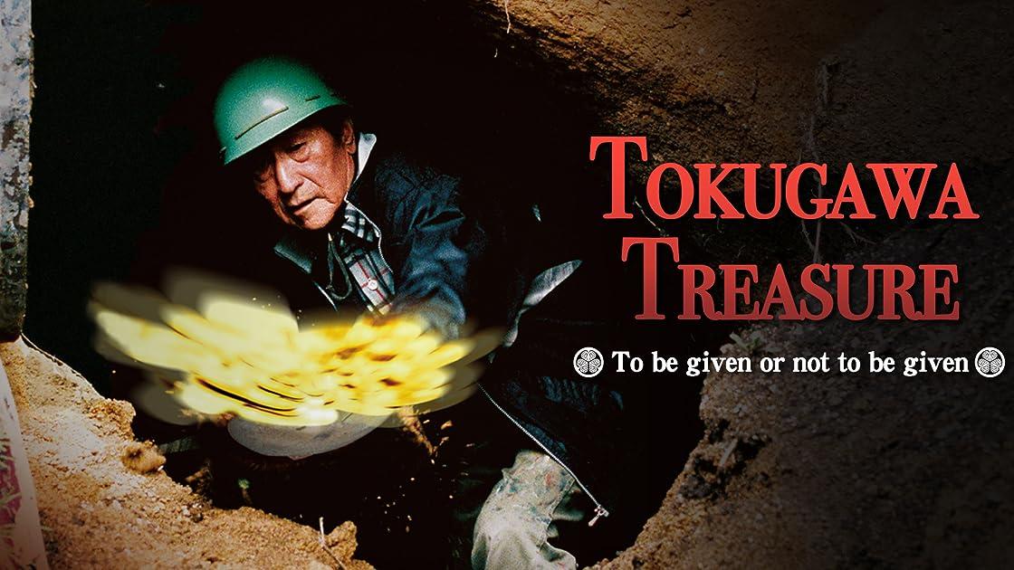 Tokugawa Treasure