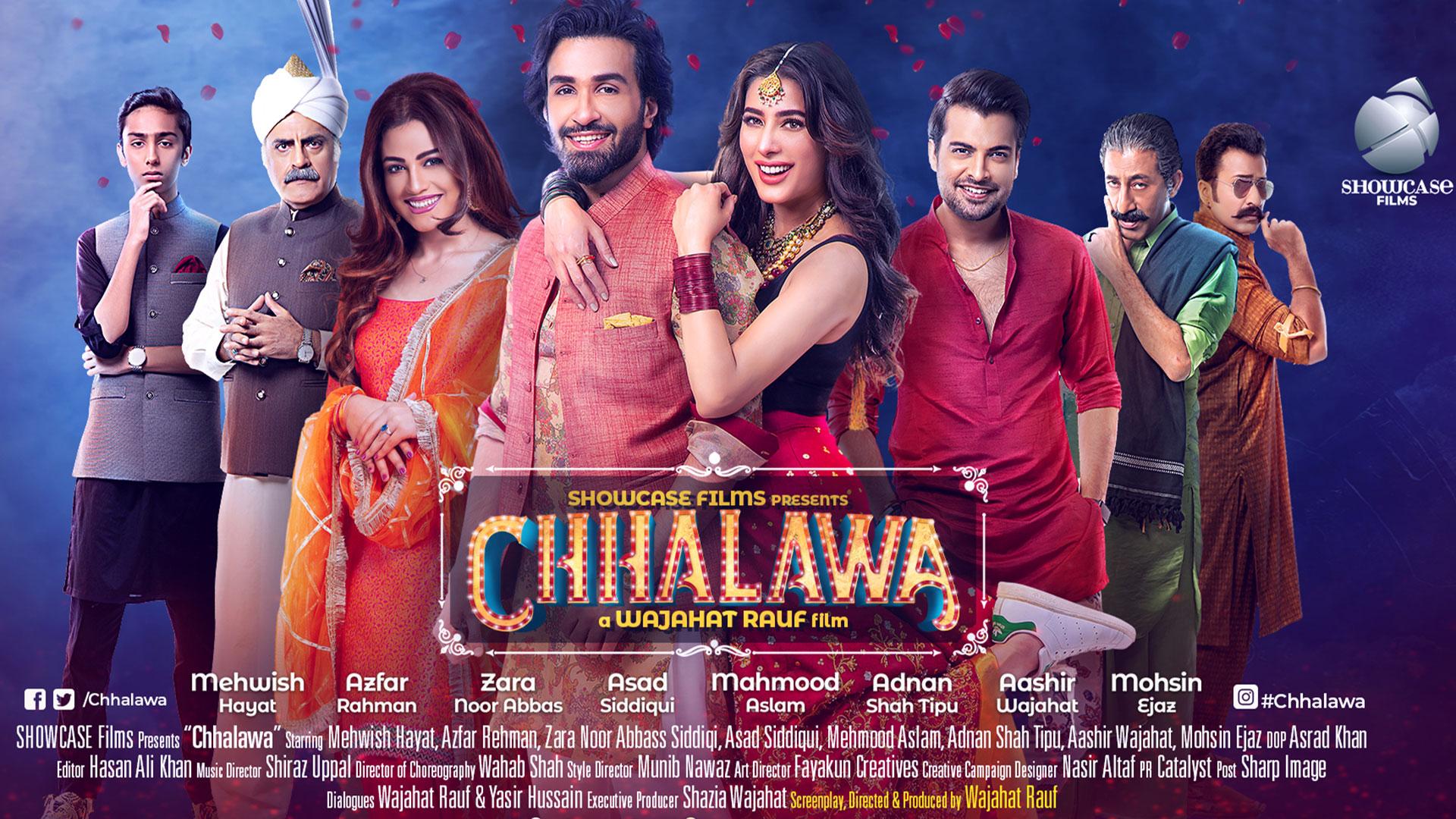 Chhalawa on Amazon Prime Video UK