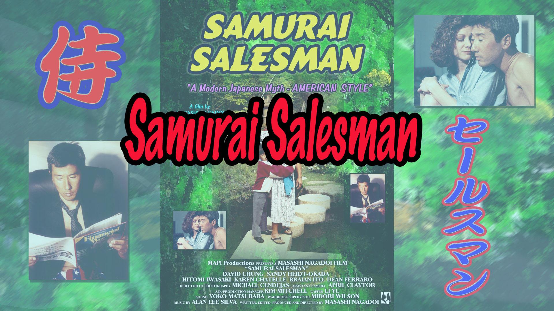 Samurai Salesman on Amazon Prime Video UK