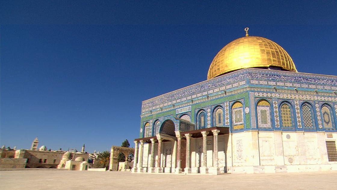 The Temple Mount on Amazon Prime Video UK