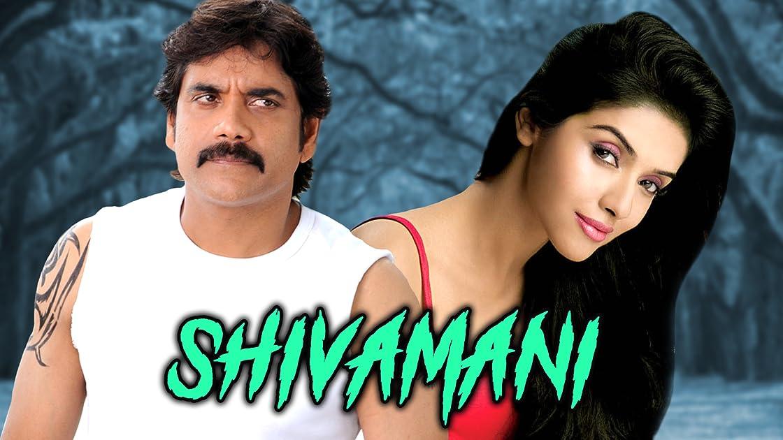 Shivamani on Amazon Prime Instant Video UK