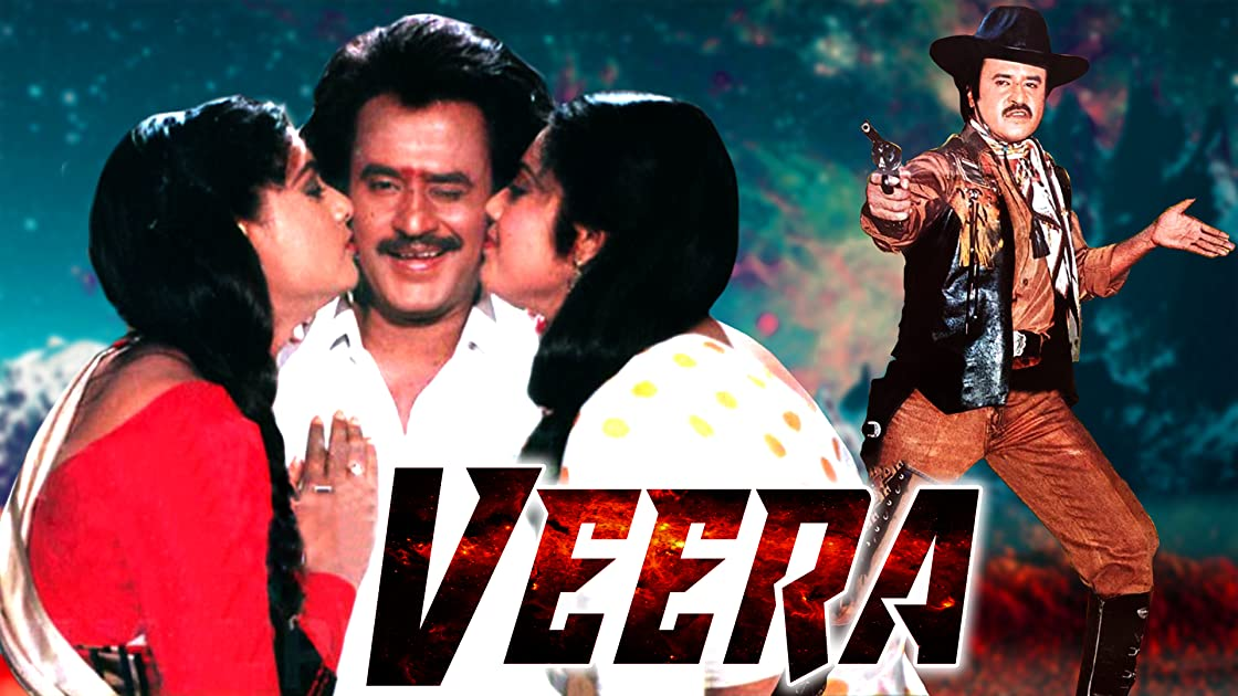 Veera on Amazon Prime Instant Video UK