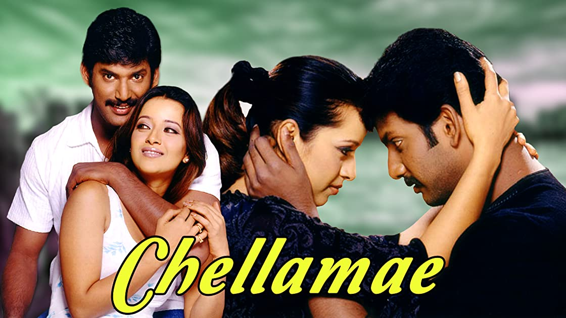 Chellamae