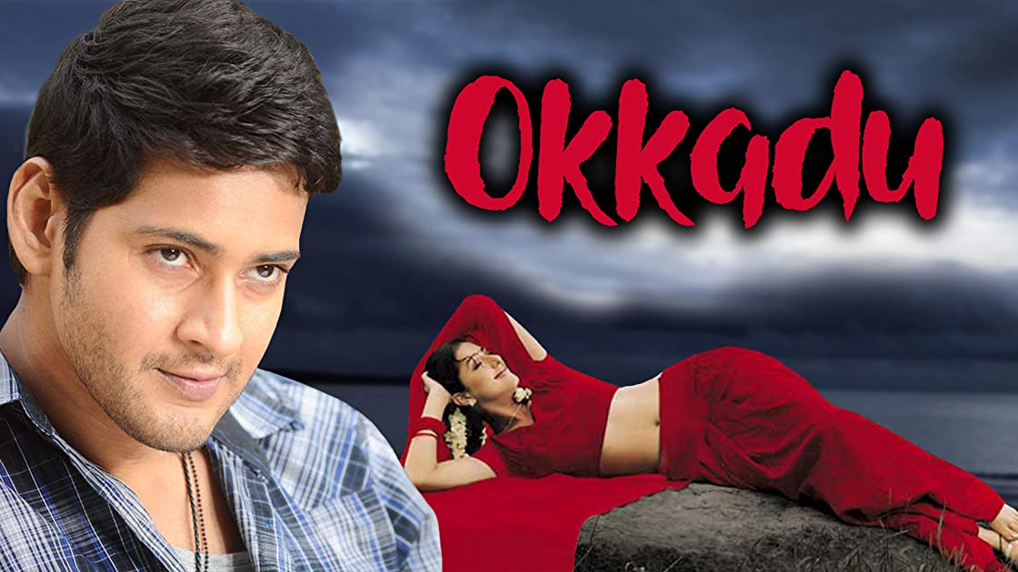 Okkadu