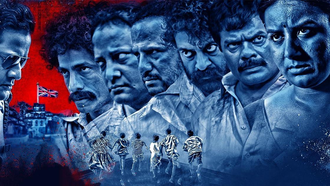 Dandupalya 3 on Amazon Prime Video UK