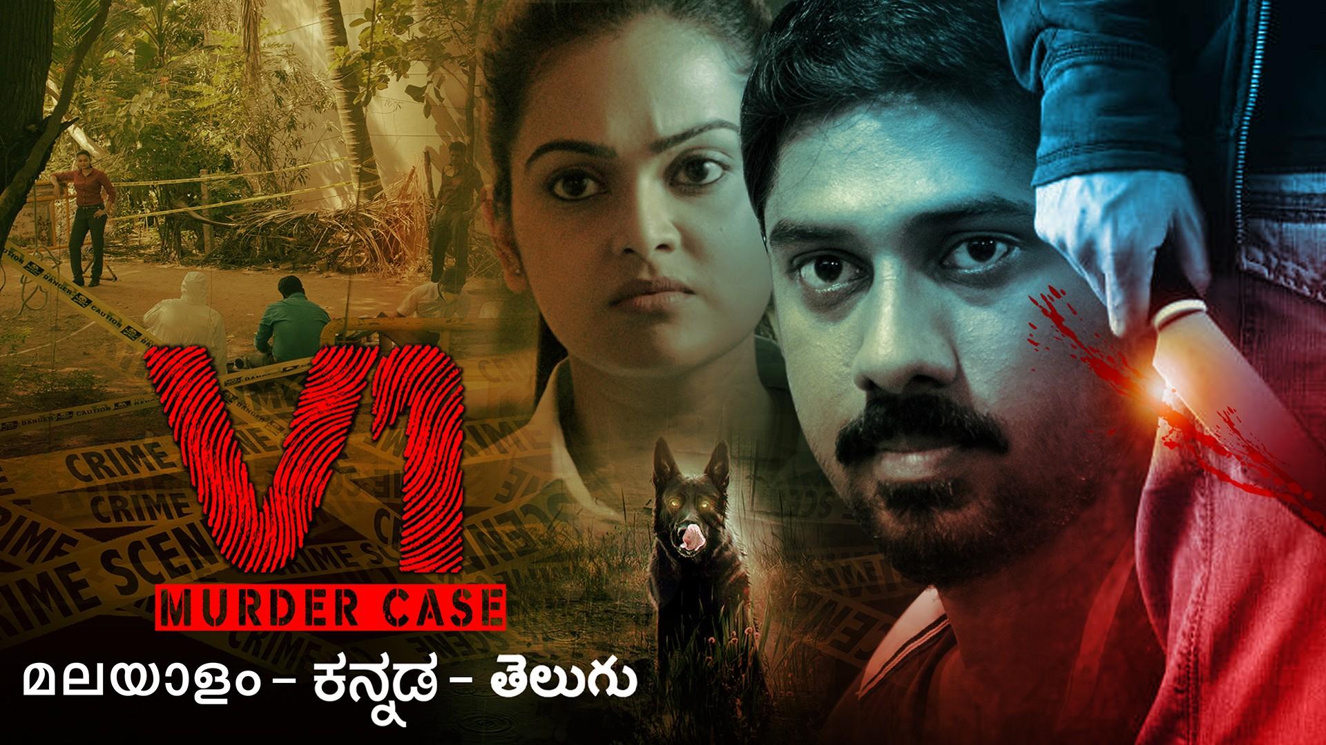 V1 Murder Case (Telugu) on Amazon Prime Instant Video UK