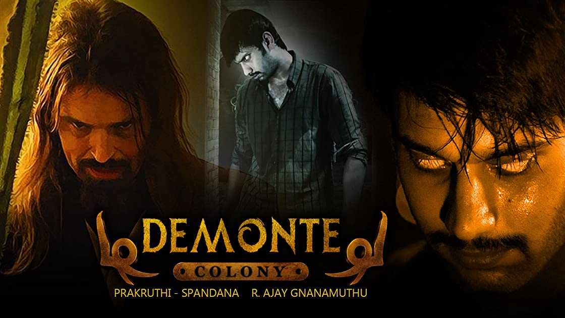 Demonte Colony on Amazon Prime Video UK