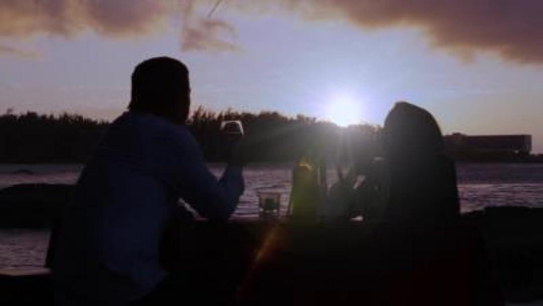 Tiramisu On The Beach on Amazon Prime Video UK