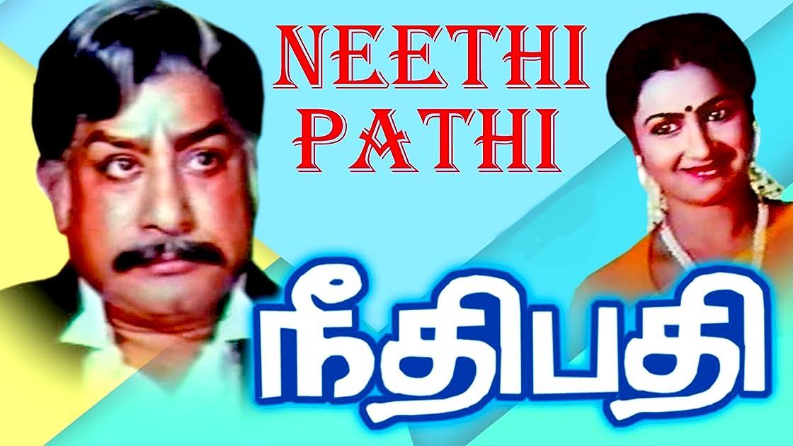Neethibathi