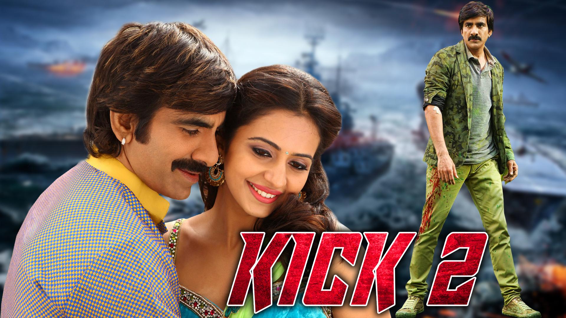 Kick 2