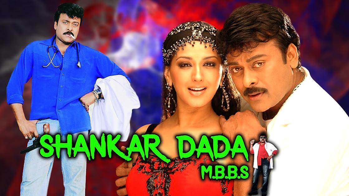 Shankar Dada M.B.B.S. on Amazon Prime Video UK