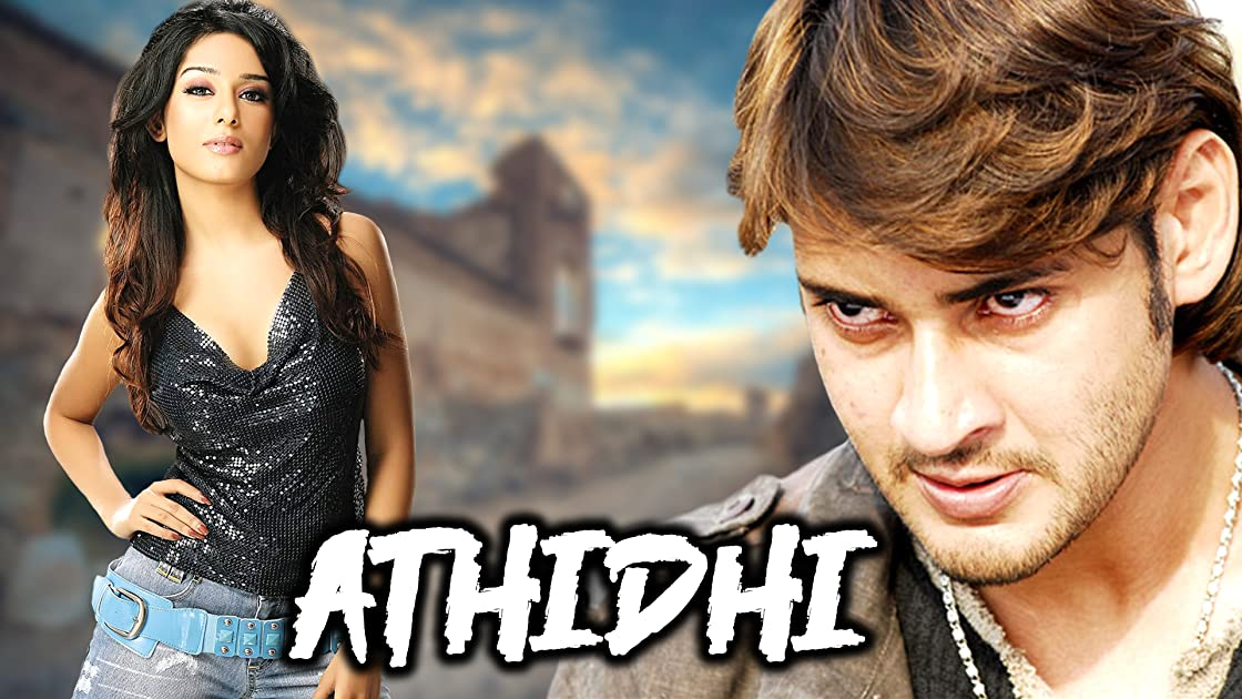 Athidhi on Amazon Prime Video UK