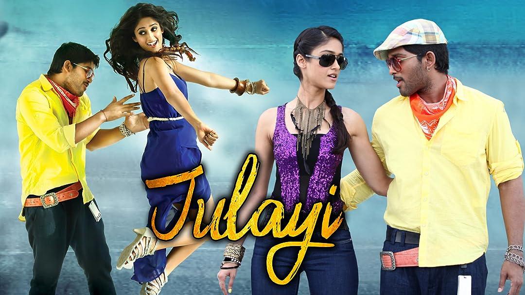 Julayi on Amazon Prime Video UK