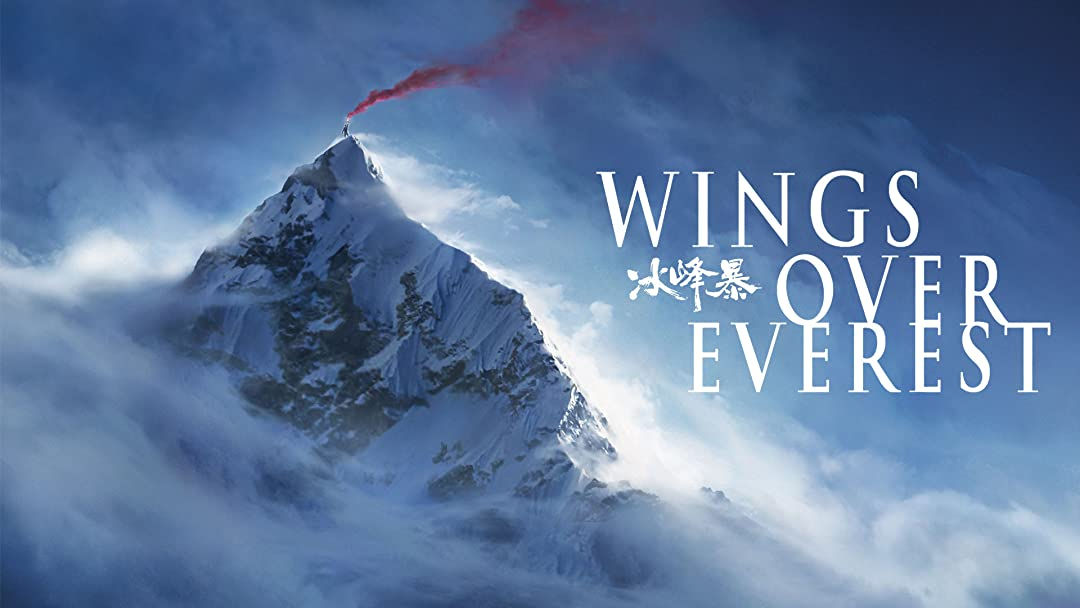 Wings Over Everest on Amazon Prime Video UK