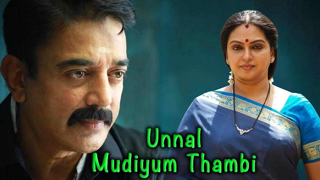 Unnal Mudiyum Thambi on Amazon Prime Video UK