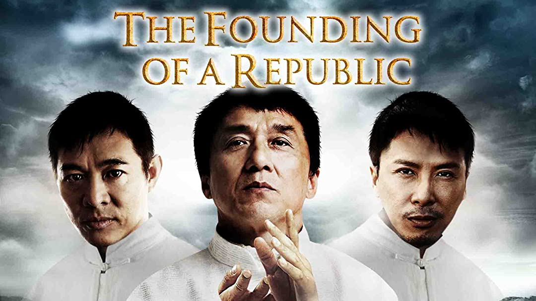 The Founding of a Republic