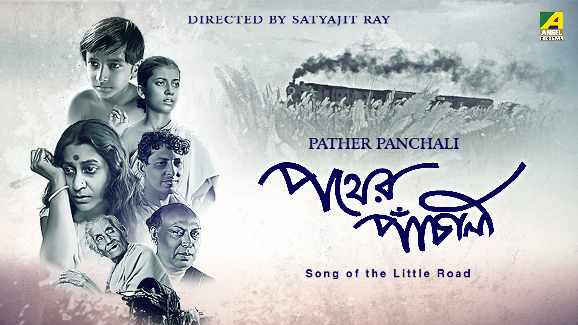 Pather Panchali on Amazon Prime Video UK