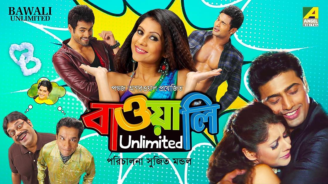 Bawali Unlimited on Amazon Prime Video UK