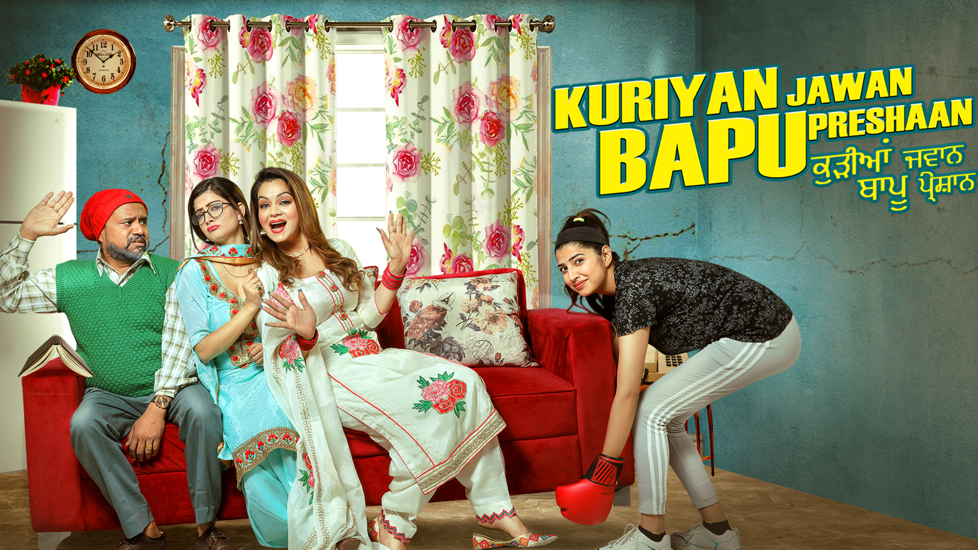 Kuriyan Jawan Bapu Preshaan on Amazon Prime Video UK