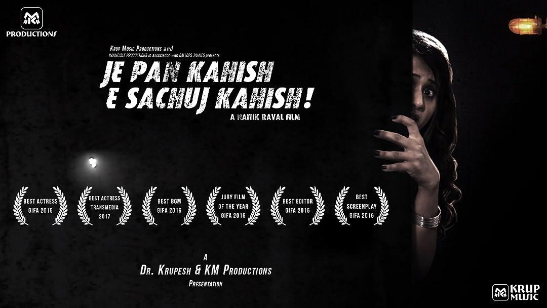 Je Pan Kahish E Sachuj Kahish on Amazon Prime Video UK