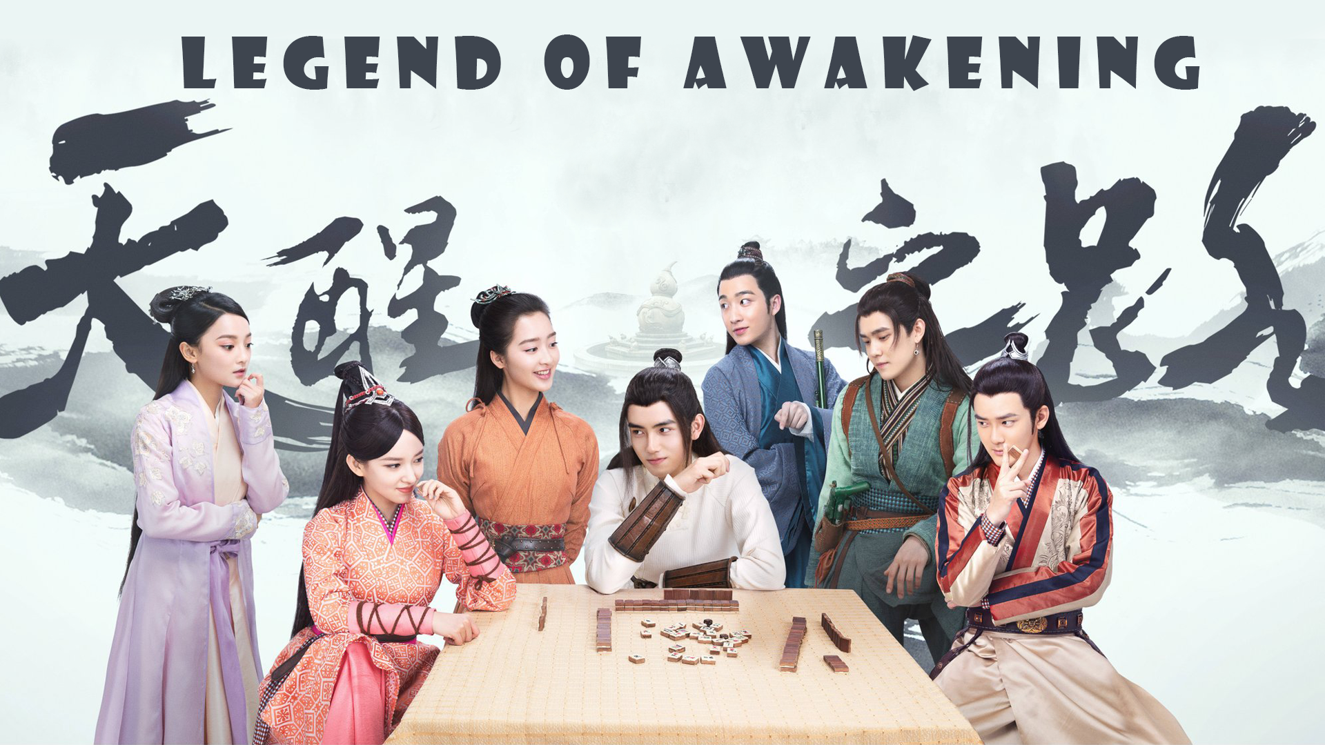 Legend of Awakening on Amazon Prime Video UK