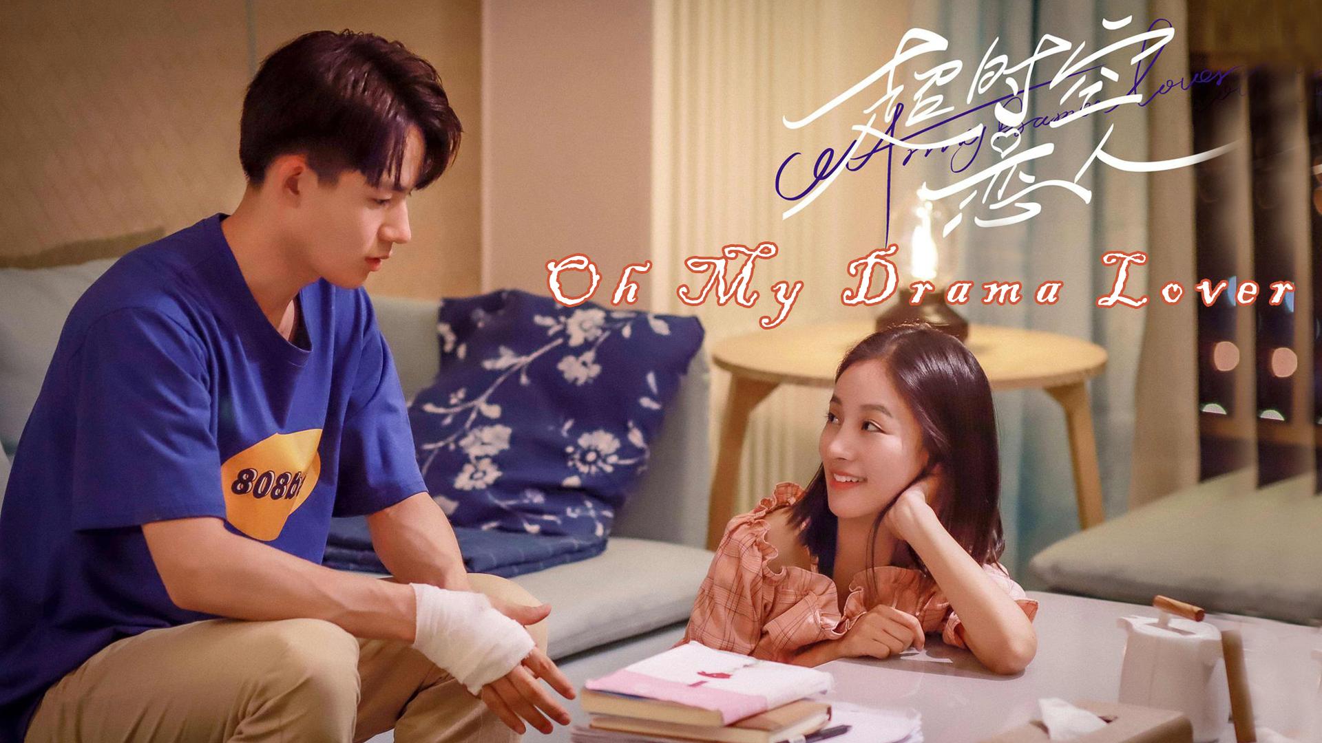 Oh My Drama Lover - Season 1