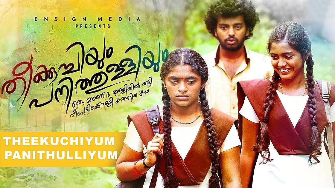 Theekuchiyum Panithulliyum on Amazon Prime Video UK