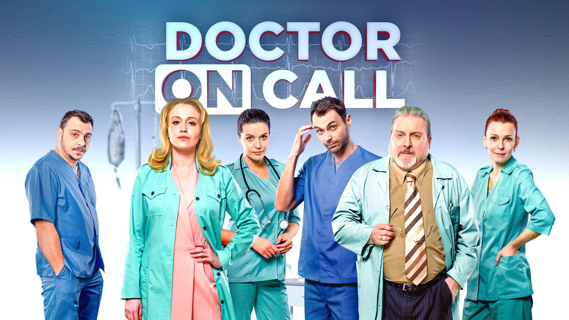 Doctor On Call - Season 5