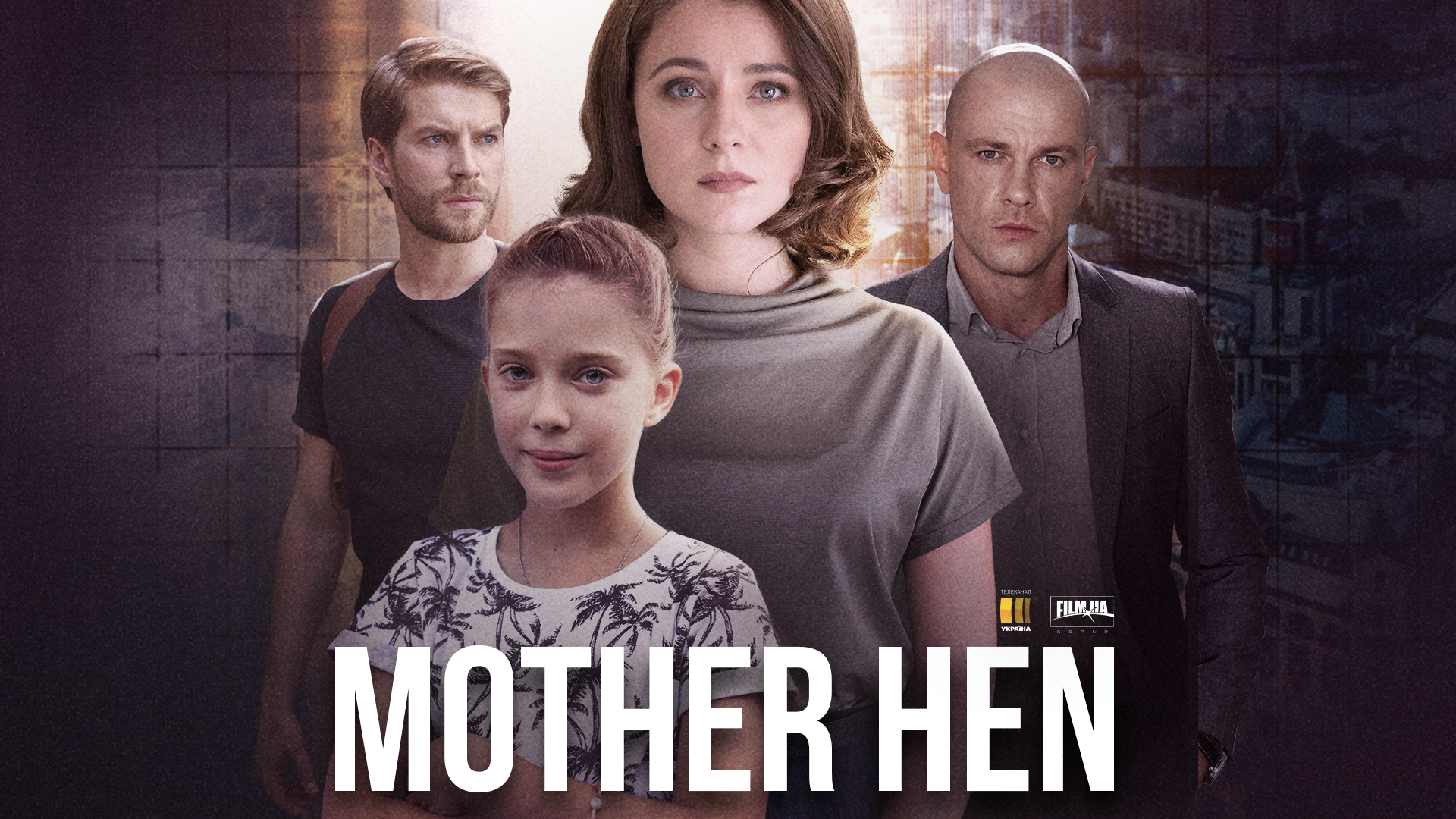 The Mother Hen on Amazon Prime Video UK