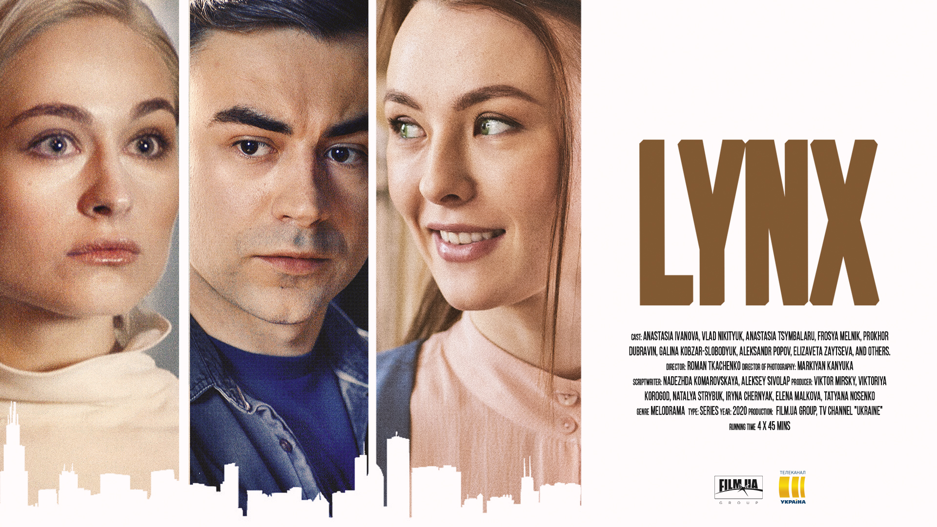 Lynx on Amazon Prime Video UK