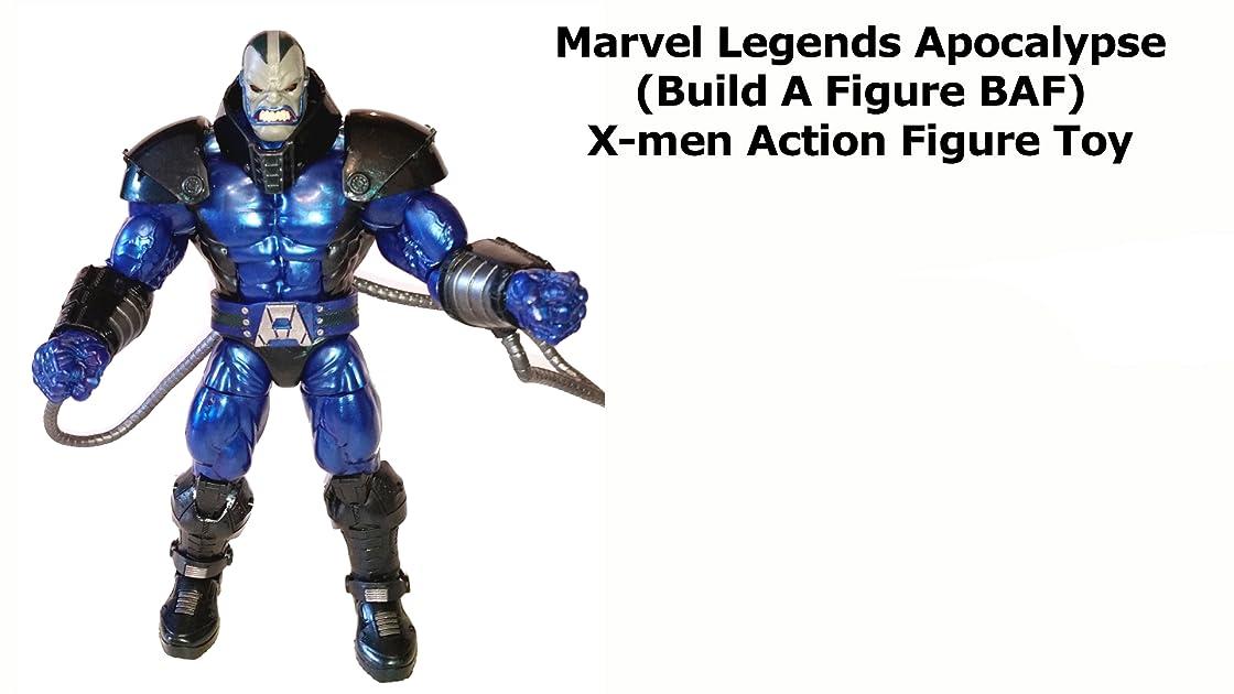 Review: Marvel Legends Apocalypse (Build A Figure BAF) X-men Action Figure Toy on Amazon Prime Instant Video UK