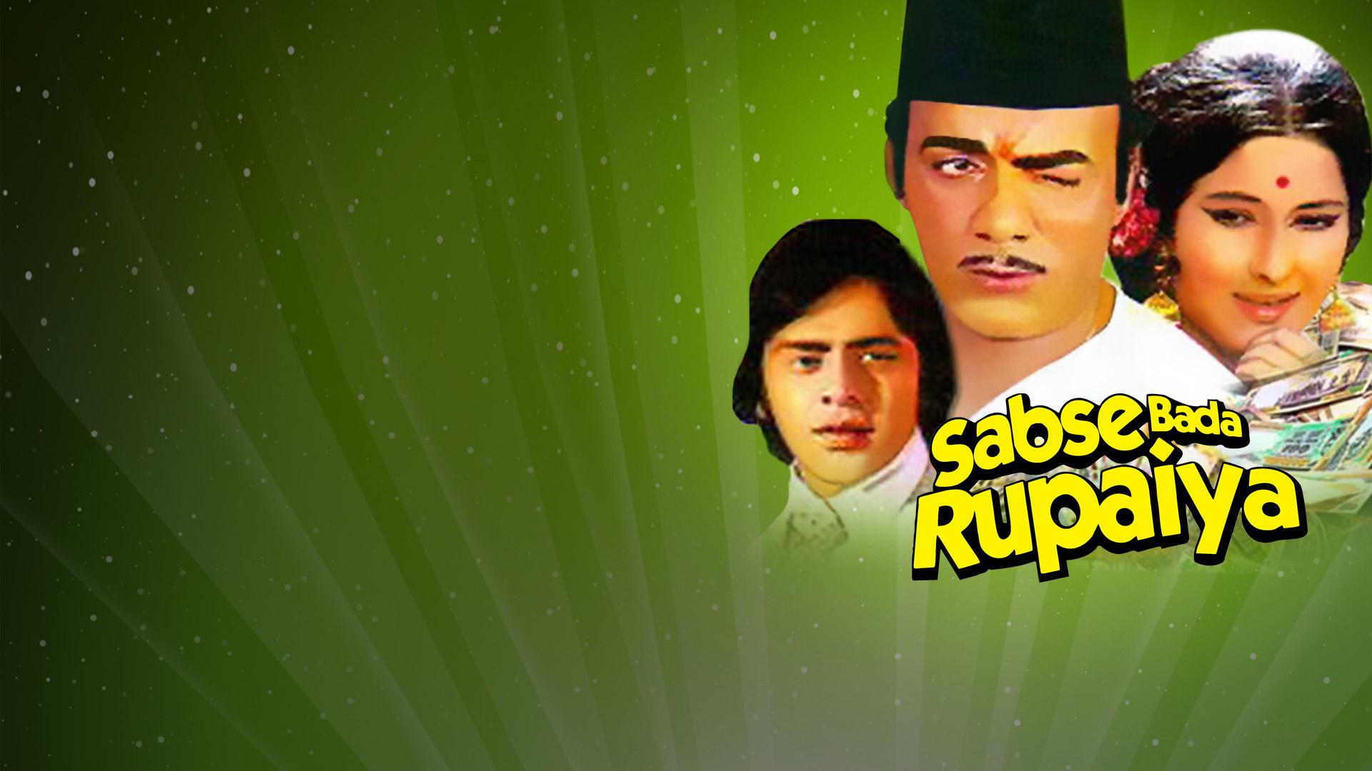 Sabse Bada Rupaiya on Amazon Prime Video UK