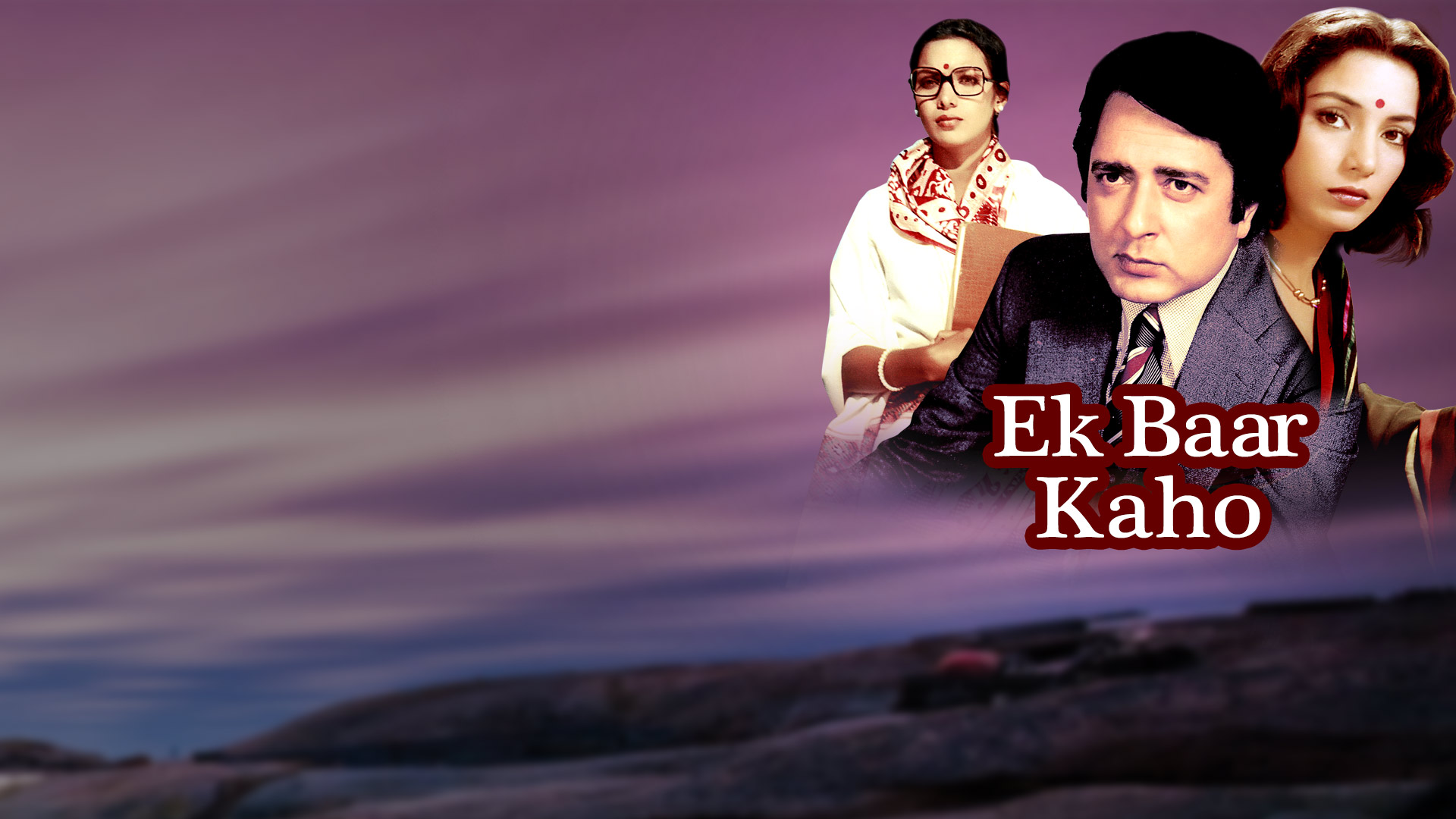 Ek Baar Kaho on Amazon Prime Video UK