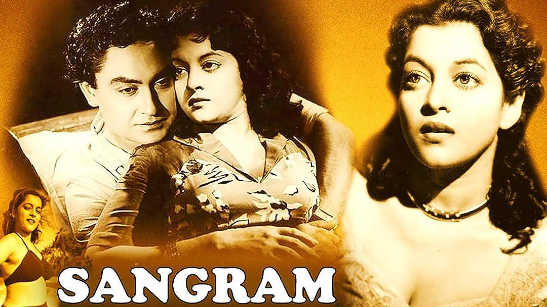 Sangram
